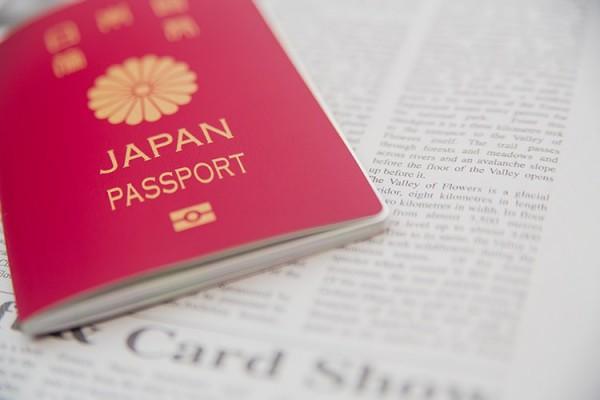 パスポートなどの英文認証を承ります-岡崎市の行政書士-