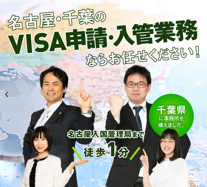 住民票・戸籍謄本・登記簿謄本 500円で取得代行いたします。(印紙代別